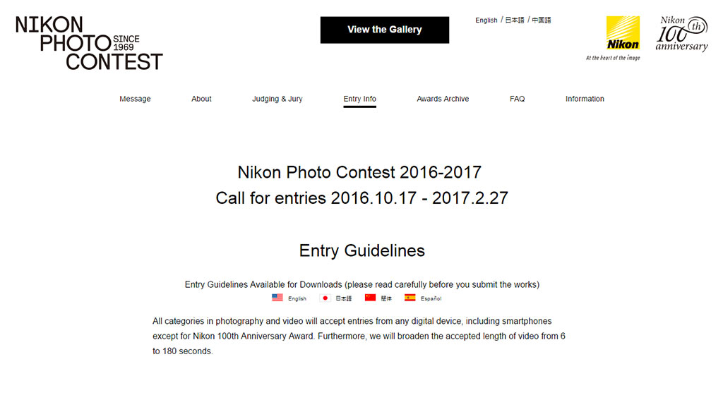 The Nikon Photo Contest
